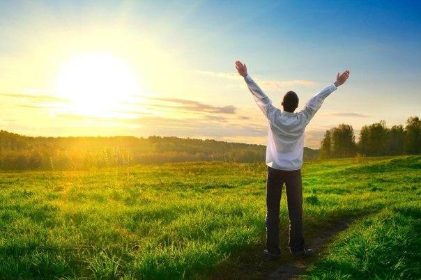 Успех не за горами, осталось вот только... как мотивировать себя?