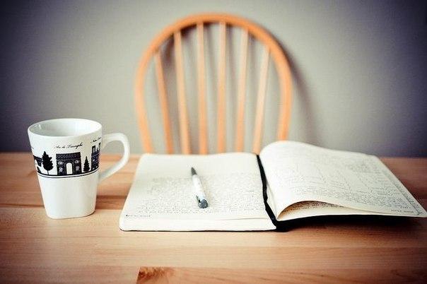 Планирование, как способ внедрения здоровых привычек