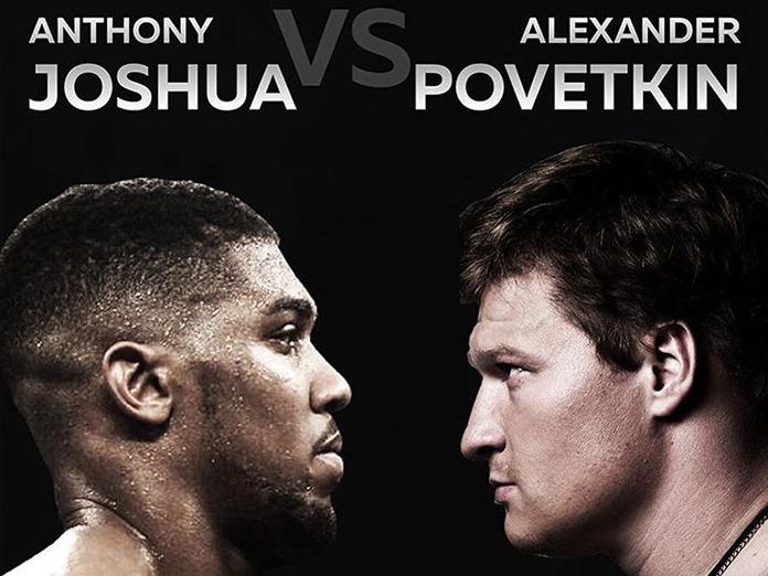 Александр Поветкин стал претендентом на титул чемпиона мира WBA. 14661.jpeg