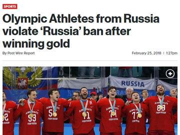 Широко закрытыми ушами: как в США взвыли от гимна России на Играх