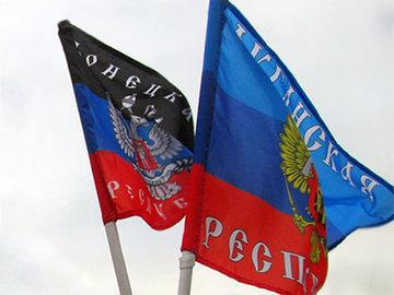 Украина просит УЕФА запретить флаги ДНР и ЛНР на стадионах