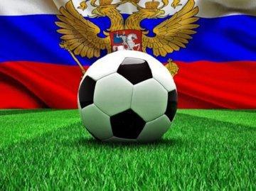 Футбол. Чемпионат России. Сыгран последний тур, определены призеры